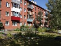 Novokuznetsk, st Pushkin, house 15. Apartment house