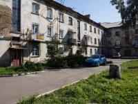 Новокузнецк, улица Пушкина, дом 18. многоквартирный дом