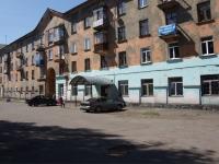 Новокузнецк, улица Пушкина, дом 24. многоквартирный дом