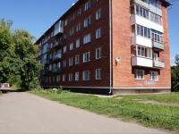 Novokuznetsk, st Pushkin, house 27. Apartment house