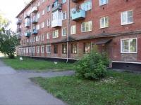 Новокузнецк, улица Севастопольская, дом 29. многоквартирный дом