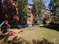 Новокузнецк, Севастопольская ул, дом 29