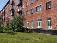 Новокузнецк, улица Сусанина, дом 3. многоквартирный дом