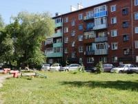 Новокузнецк, улица Сусанина, дом 5. многоквартирный дом