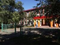 Novokuznetsk,  , house 17. school