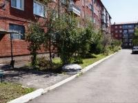 Новокузнецк, улица Тузовского, дом 24. многоквартирный дом