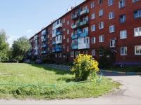 Novokuznetsk,  , house 26. Apartment house