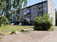 Новокузнецк, улица Юбилейная, дом 5. многоквартирный дом