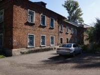 Новокузнецк, улица Юбилейная, дом 31. многоквартирный дом