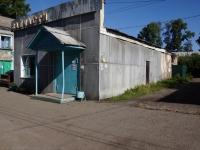 Новокузнецк, улица Юбилейная, дом 40А. магазин