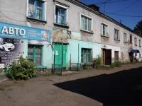 Новокузнецк, улица Юбилейная, дом 40. многоквартирный дом