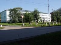 Новокузнецк, улица Дузенко, дом 7. больница Городская клиническая больница №11