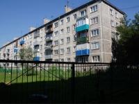 Новокузнецк, улица Дузенко, дом 16. многоквартирный дом