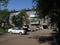 Новокузнецк, улица Дузенко, дом 20. многоквартирный дом