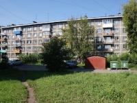 Новокузнецк, улица Дузенко, дом 24. многоквартирный дом