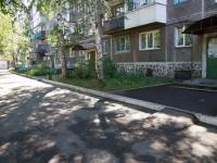 Новокузнецк, Новаторов ул, дом 9