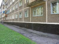 Новокузнецк, Новаторов ул, дом 11