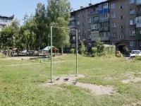 Новокузнецк, Новаторов ул, дом 13