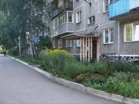 Новокузнецк, Новаторов ул, дом 6