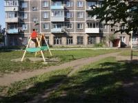 Новокузнецк, Новаторов ул, дом 10