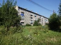 Новокузнецк, Новаторов ул, дом 12