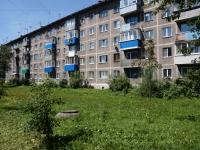 Новокузнецк, улица Пржевальского, дом 5. многоквартирный дом