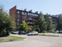 Новокузнецк, улица Пржевальского, дом 12. многоквартирный дом