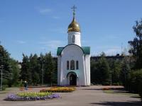 Новокузнецк, улица Пржевальского, дом 3А. часовня в честь иконы Божией Матери Утоли моя печали