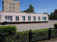 Новокузнецк, улица Пржевальского, дом 1/1. офисное здание