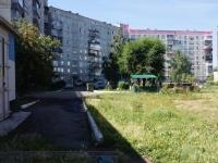 Новокузнецк, Радищева ул, дом 2
