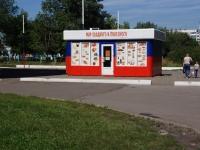 Новокузнецк, улица Радищева, дом 4/1. магазин