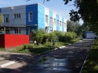 Новокузнецк, улица Радищева, дом 12. детский сад №239