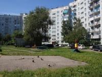 Новокузнецк, улица Радищева, дом 20. многоквартирный дом