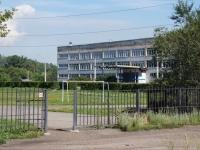 Новокузнецк, Радищева ул, дом 24