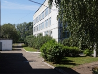 Новокузнецк, школа №64, улица Радищева, дом 24