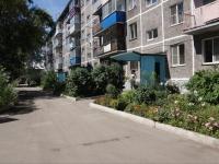 Новокузнецк, улица Радищева, дом 30. многоквартирный дом