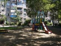 Новокузнецк, Радищева ул, дом 36