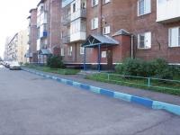 Новокузнецк, улица Пархоменко, дом 77. многоквартирный дом