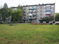 Новокузнецк, улица Герцена, дом 5. многоквартирный дом