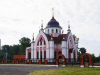 Новокузнецк, улица Разведчиков, дом 3. храм Католический храм святого Иоанна Златоуста