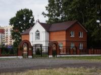 Новокузнецк, улица Разведчиков. хозяйственный корпус