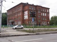 Новокузнецк, улица Разведчиков, дом 1. школа Специальная школа №53