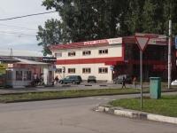 Новокузнецк, улица Разведчиков, дом 15А к.2. магазин