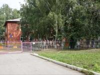 Новокузнецк, улица Разведчиков, дом 40А. детский сад №43