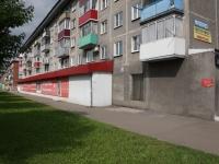 Новокузнецк, улица Разведчиков, дом 40. многоквартирный дом