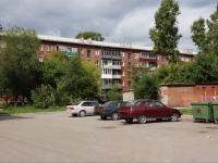 Новокузнецк, улица Разведчиков, дом 44. многоквартирный дом