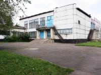 Новокузнецк, улица Разведчиков, дом 46. школа Средняя общеобразовательная школа №29