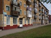 Новокузнецк, Разведчиков ул, дом 50
