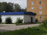 Новокузнецк, улица Разведчиков, дом 52А. магазин