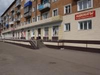 Новокузнецк, Разведчиков ул, дом 52